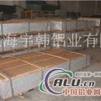 上海铝业宇韩批发2B12铝合金