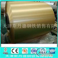 供应3003彩涂铝板价格