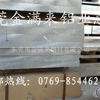 美国进口7075铝板价格
