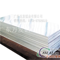 7005硬质铝板品种多