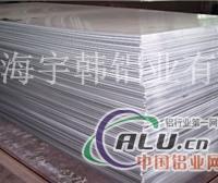 上海铝业宇韩批发5A30铝合金