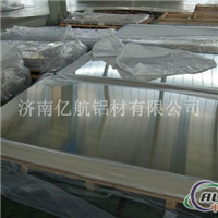 铝箱专用铝皮铝板1060铝板可折弯