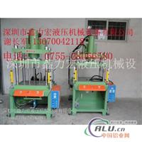 油压机械 液压机械 精密油压机