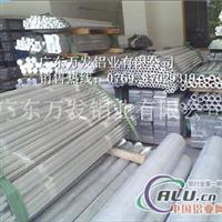 5056氧化铝棒品种多