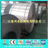 5754铝板价格铝卷批发价格