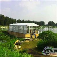 篷房大型帐篷铝合金篷房可定制