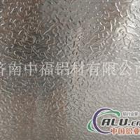 桔皮纹压花铝卷装饰保温山东厂供