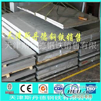 厂家30mm合金铝板价格