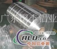 现货6082铝合金带、耐冲压铝带