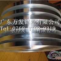 1050优质铝带供应价格