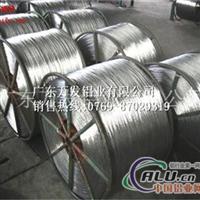 6063导电用铝线价格
