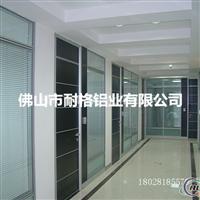 供应隔断 玻璃隔断 办公隔断 隔断设计安装