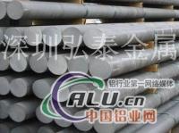 进口6061T651铝合金棒
