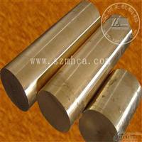 深圳美航现货供应 QAL7铝青铜