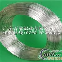 5052防锈铝线品质优