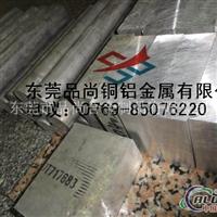 美国进口超硬航空铝板7075