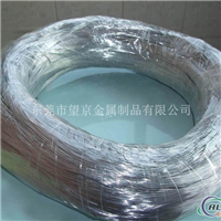 6863优质铝合金板