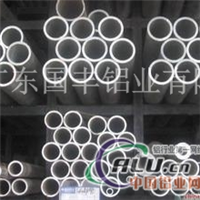 优良6061无缝铝管、环保氧化铝管