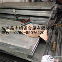 进口高耐磨铝板6063
