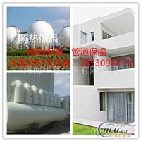 厂家供应反射隔热涂料、隔热保温涂料、隔热防水涂料