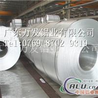 2024高耐温铝带价格优