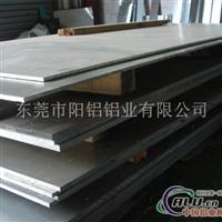 6系铝合金 铝硅合金