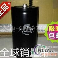 机车用电容 400V180UF电容器