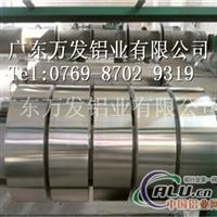 6106可阳极氧化铝带供货商