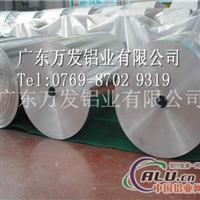 3003耐腐蚀铝带厂家