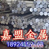 防锈铝棒 2024硬质铝合金棒
