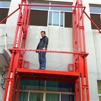 升降货梯 液压升降货梯的使用