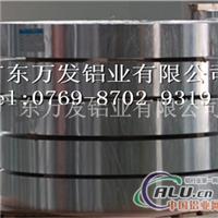 2014高硬度铝带品种多