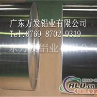 5052防锈铝带价格