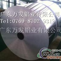 6061拉伸铝带品质优