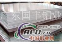 進口6061拉伸鋁板、國標中厚鋁板