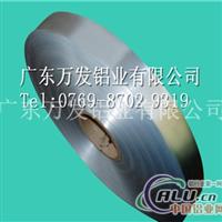 2011硬质铝带规格全