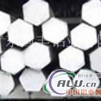 5056六角铝棒、环保研磨铝棒