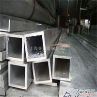 超厚铝6063铝板特性6063厚壁铝管