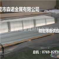 a6082阳极氧化铝材