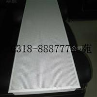 穿孔铝板幕墙铝板吸音板供应商