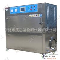 通信器材紫外加速老化测试设备