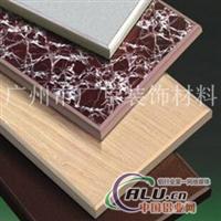 铝单板厂家 铝单板  铝单板规格