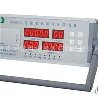 供应时效振动仪振动时效机