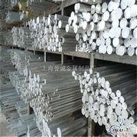 美国成分2024进口铝板2024铝棒