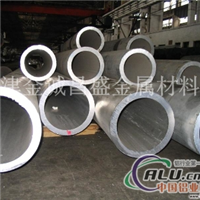 6061无缝铝管厂家