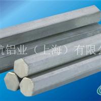 高級防銹5A03鋁棒廠家包郵供應