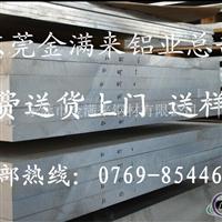 进口7075铝棒价格 7075铝棒厂家