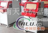 浙江铝门窗加工机械设备全套价格