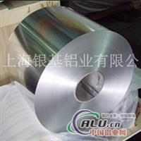 3003鋁箔