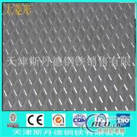 3003防滑铝板每吨价格